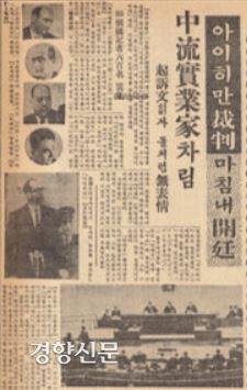 کیونگ یانگ شینمون در 12 آوریل 1961.