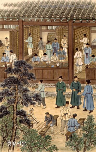 세종대왕 기념관에 전시된 '주자소도'. 태종과 세종 때 한문과 한글 금속활자를 만든 연구소이자 공장이었다. 1420년 주자소 관리들이 경자자를 개발하자 세종은 술 120병과 고기를 하사했다.