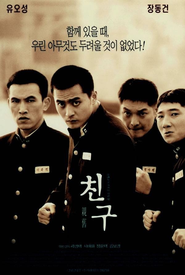 فیلم های امن برای Naver