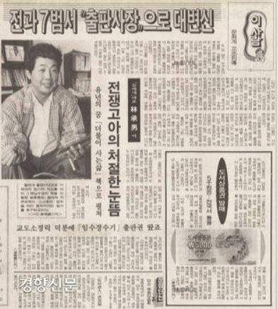 کیونگ یانگ شینمون در 15 آوریل 1991