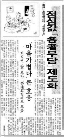 کیونگ یانگ شینمون در 22 آوریل 1991.