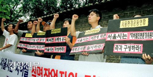 در تاریخ 6 سپتامبر 2001 ، اعضای انجمن جنبش زیست محیطی سئول در مقابل تالار شهر سئول تجمع کردند و خواستار تحقیقات اپیدمیولوژیک در مورد استفاده از آزبست برای سلامتی کاربران مترو شدند.  عکس مطالب روزنامه کیونگ یانگ.