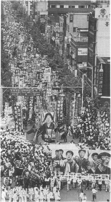 در 18 مه 1991 ، یک نقاشی و رژه در مقیاس گسترده ای از کانگ گیونگ دا ، به رهبری یئونگ ژئونگ ، از Sinchon ، Seodaemun-gu ، Seoul عبور کرد.  عکس روزنامه کیونگ یانگ