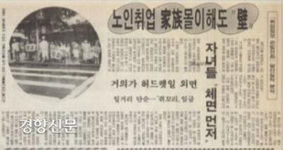 کیونگ یانگ شینمون در 29 آوریل 1991