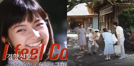 صفحه تبلیغات تلویزیونی کوکاکولا در ژاپن در دهه 80 را ضبط می کند ، نمادی از دوران حباب