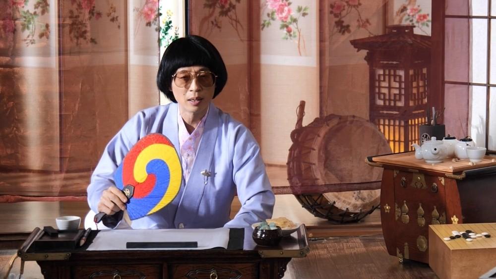 MBC <놀면 뭐 하니?> 에서 유야호가 삼색선을 들고 있는 모습 . MBC 제공