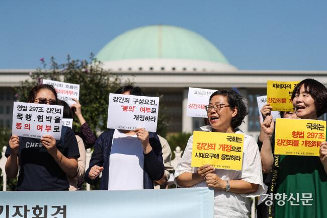 در 18 سپتامبر 2019 ، در مقابل مجلس شورای ملی در یویدو ، سئول ، اعضای یک گروه زنان با درخواست تغییر الزامات تجاوز به عنف توسط جرم و تهدید به