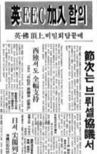 کیونگ یانگ شینمون ، 21 مه 1971