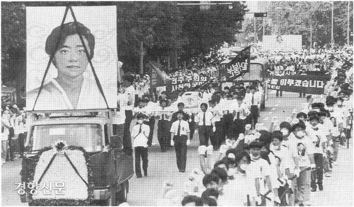 در 12 ژوئن 1991 ، رژه Ung کیم گوی جونگ ، که مراسم را در Gold Grass Plaza دانشگاه Sungyunkwan به اتمام رساند ، در مقابل اولین کوره ، پارک بتکده Jongno ، با یک یونگ جونگ بزرگ در جلو حرکت کرد.  عکس مطالب روزنامه کیونگ یانگ