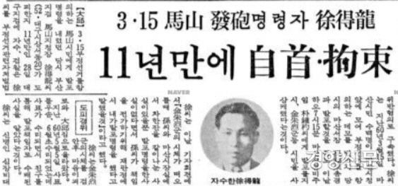 [오래 전 '이날']    در تاریخ 28 مه ، آنها در اعتراض به تقلب در انتخابات به سوی شهروندان آتش گشودند.