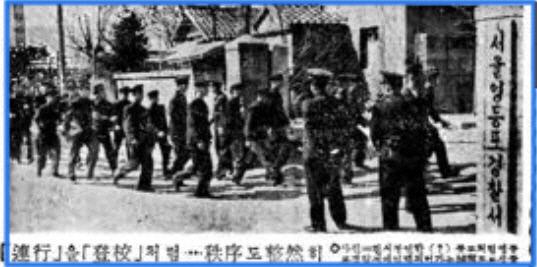 1960년 3월 18일 조선일보 조간 신문에 실린 사진. 사진에는 '연행을 등교처럼 질서도 정연히'라는 제목으로 '질서 정연한 등교처럼 영등포경찰서에 연행되어가는 성남고교생들'이라는 설명이 붙었다. 네이버 뉴스라이브러리