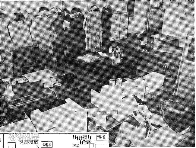 در 4 ژوئن 1981 ، آقای پارک با یک اسلحه اسباب بازی صحنه ای را که در آن یکی از کارمندان بانک را تهدید کرد دوباره خلق کرد.  عکس پرونده ای از روزنامه کیونگ یانگ