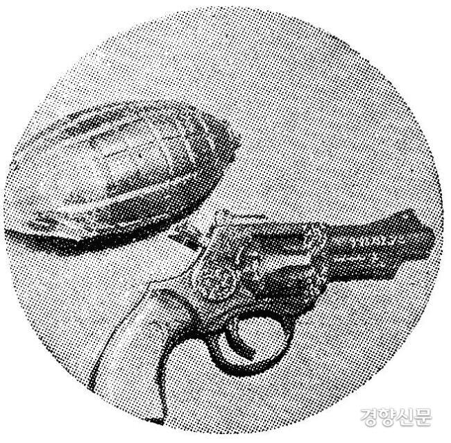 یک اسلحه اسباب بازی و یک نارنجک که مو پارک هنگام سرقت از بانک استفاده کرده است.  عکس پرونده ای از روزنامه کیونگ یانگ