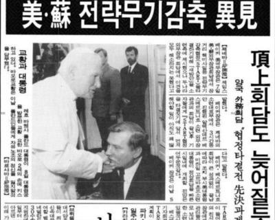 کیونگ یانگ شینمون ، 9 ژوئن 1991
