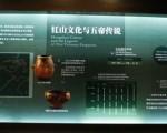 [코리안루트를 찾아서](16)중국인의 조상 '황제'는 동이족었나