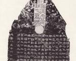[코리안루트를 찾아서](29)중원에 꽃 핀 동이족의 나라