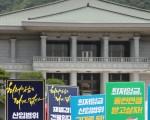 """최저임금법 개정안 국무회의 의결···노동계 """"문재인 정부에 부메랑 될 것"""""""