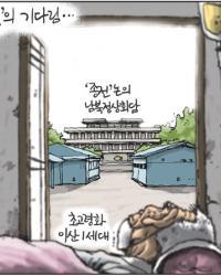 [김용민의 그림마당]2018년 4월 20일