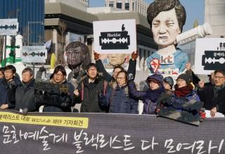 """블랙리스트 예술인들 """"정부 상대 집단소송"""""""