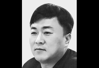 [NGO 발언대] 토지공개념과 경제민주화