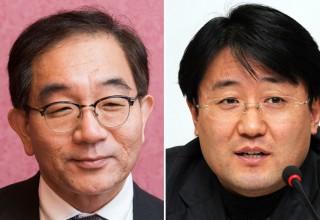 [알림]남북정상회담 자문위원단 운영