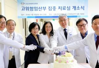 강동경희대병원 고위험임산부 집중 치료실 문 열어