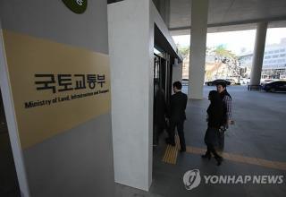 '땅콩 회항' 느슨한 감사 국토부, '조현민' 감사도 의구심