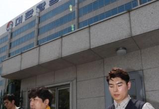 경찰, 대한항공 본사 조현민 사무실 압수수색