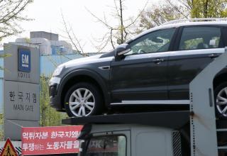 한국지엠, 노사 합의 디데이…결렬 땐 '법정관리' 신청