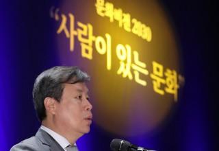 문체부, 블랙리스트 공식 사과…'사람 중심 문화' 새 비전