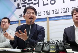 서울시교육청, '개학 연기' 투쟁 한유총 설립허가 취소