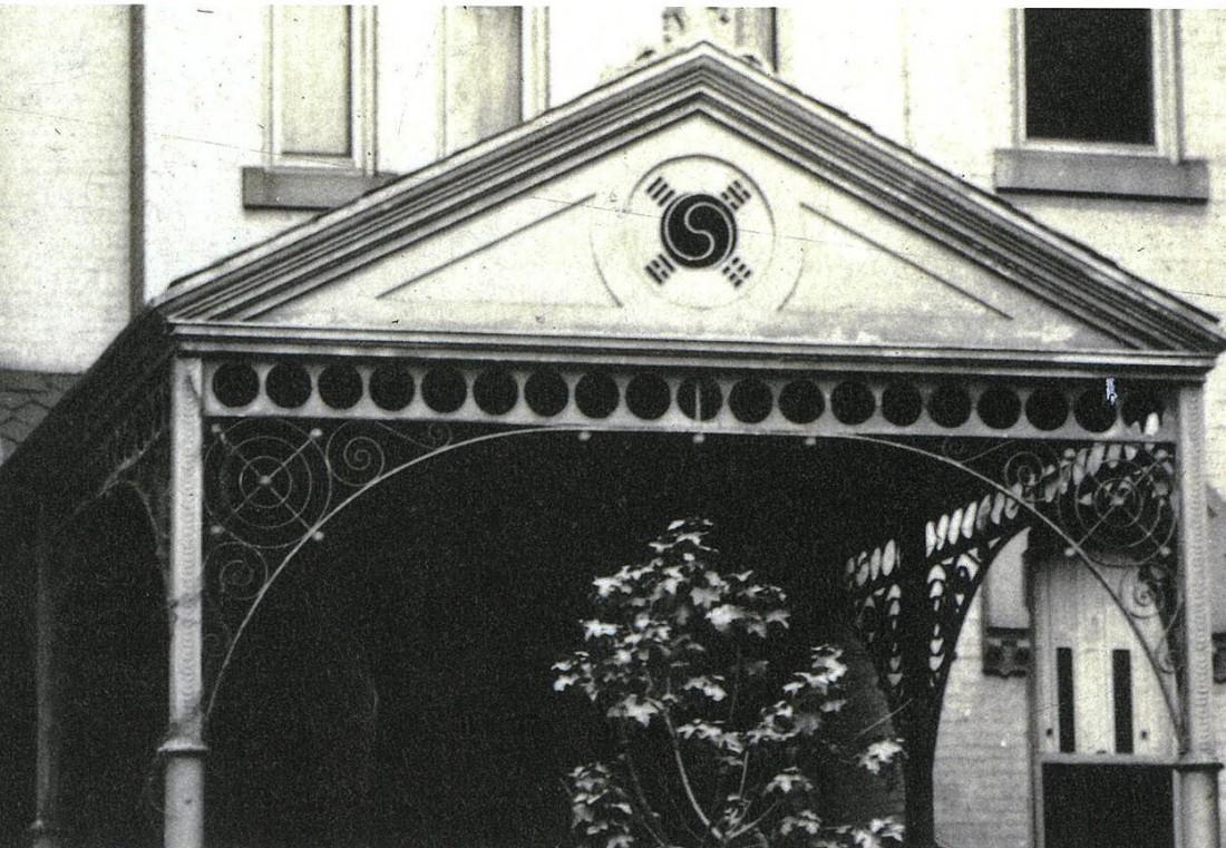 1891년 고종의 내탕금 2만5000달러로 사들인 두번째 공관. 태극문양이 선명하다.|독립기념관 소장
