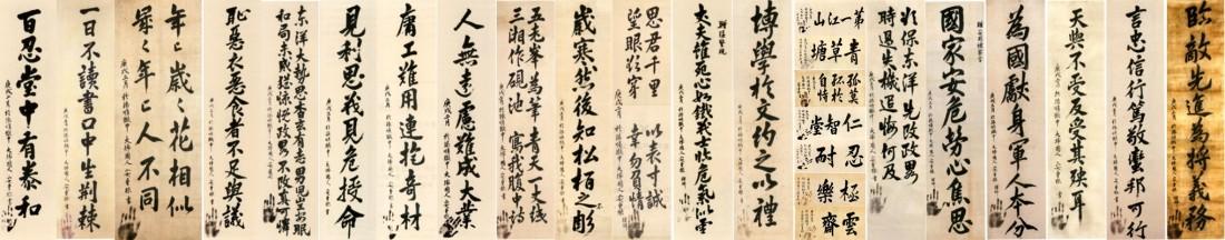 보물(제569호)로 지정된 26점의 안중근 유묵을 1~26호까지 나열한 모습이다. 안중근 의사 기념관 제공