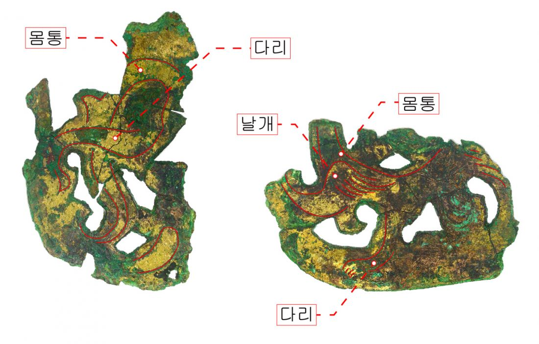 경주 쪽샘 L17호 목곽묘(덧널무덤)에서 확인된 중국식 허리띠 장식편. 발굴 때는 흘려 넘겼다가 지난 8월 보존 및 복원처리 과정에서 그 가치를 밝혀냈다. 위진남북조 시대 중국에서 제작된 명품 허리띠이다. |국립경주문화재연구소 제공
