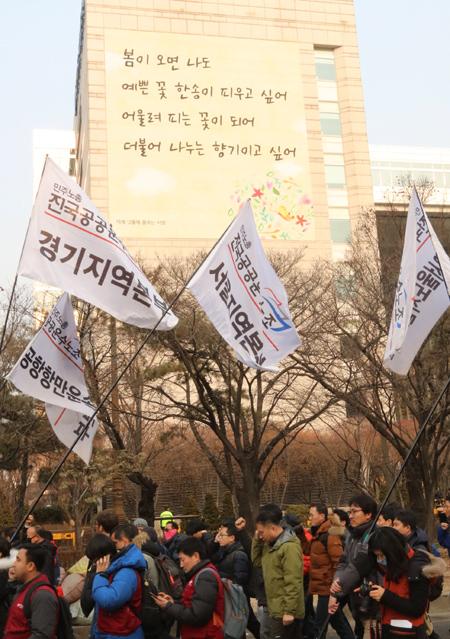 2월 15일 서울 여의도 산업은행 앞에서 민주노총이 국회 개혁입법 쟁취 결의대회 후 행진하고 있다.  / 연합뉴스