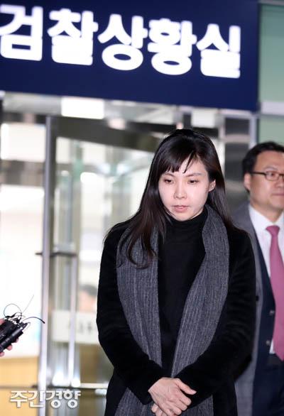 서지현 검사가 지난 2월 4일 서울동부지검에서 조사를 받은 후 청사를 나서고 있다. / 정지윤 기자
