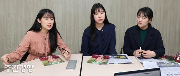 '전국 혁신학교 졸업생 연대' 소속 학생들이 3월 25일 ><경향신문 > 본사에서 혁신학교에 대한 자신의 경험과 생각을 이야기하고 있다. 왼쪽부터 방혜주, 길성은, 강채은씨. / 정지윤 기자