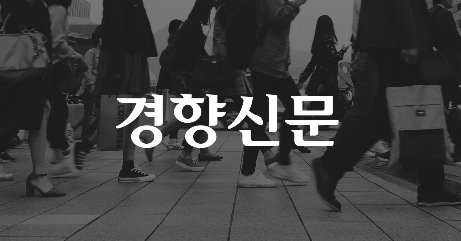 노영민 '청 참모, 집 1채만' 지시 불이행 땐 '인사조치' 예고