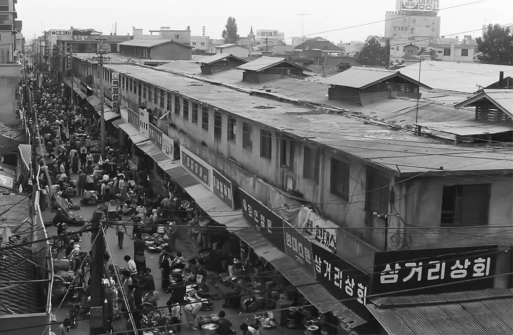 전북 익산 중앙시장의 과거사진