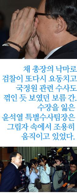 tit_story_R04.jpg