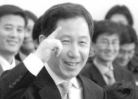 우석대, 김근태연구소 개소