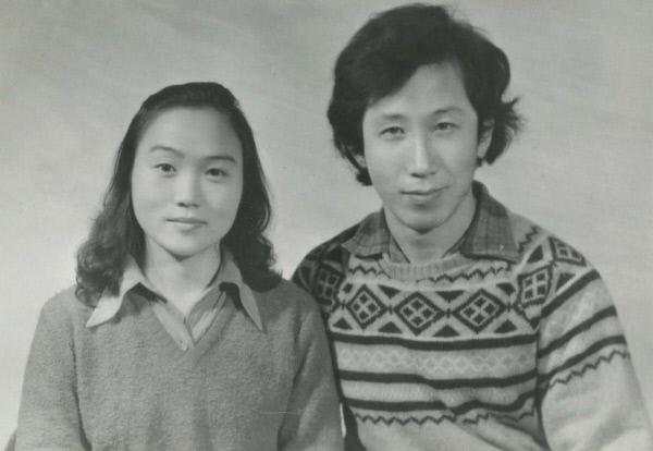 1978년 김근태와 인재근이 결혼 약속 기념으로 찍은 사진. 알마 제공