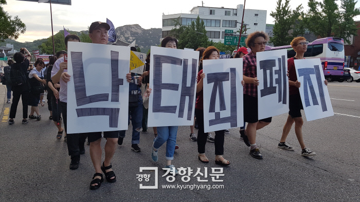 "Citizens who participated in the ""Parade for Abolition and Abolition of Abortion Abuse ""marches along Yulgok, from Gwanghwamun Square in Jongno-gu, Seoul on the 7th."