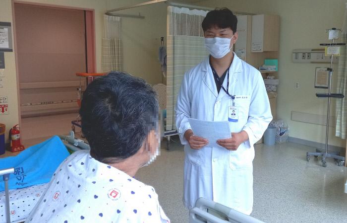 서울의료원 퇴원환자 지역연계사업. 서울의료원 제공