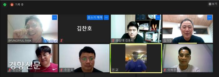 지난 8월 10일 도쿄올림픽의 의미에 관한 화상 대담회에 참석한 전현직 국가대표와 체육 전문가들/화상회의 화면 캡처