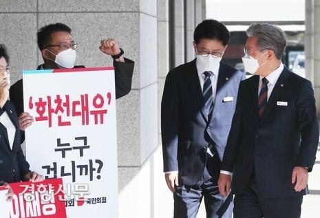 """이재명 """"대장동 개발 관련 수사 100% 동의"""" - 경향신문"""